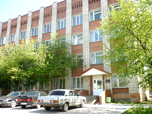Picture of building of the Tomsk Regional Center of AIDS and infectious diseases prophylaxis and control photo